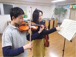 violinlesson