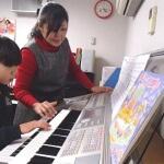 5月の個人体験日程更新(桜台・練馬・中村橋)