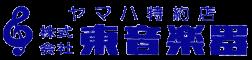 株式会社東音楽器